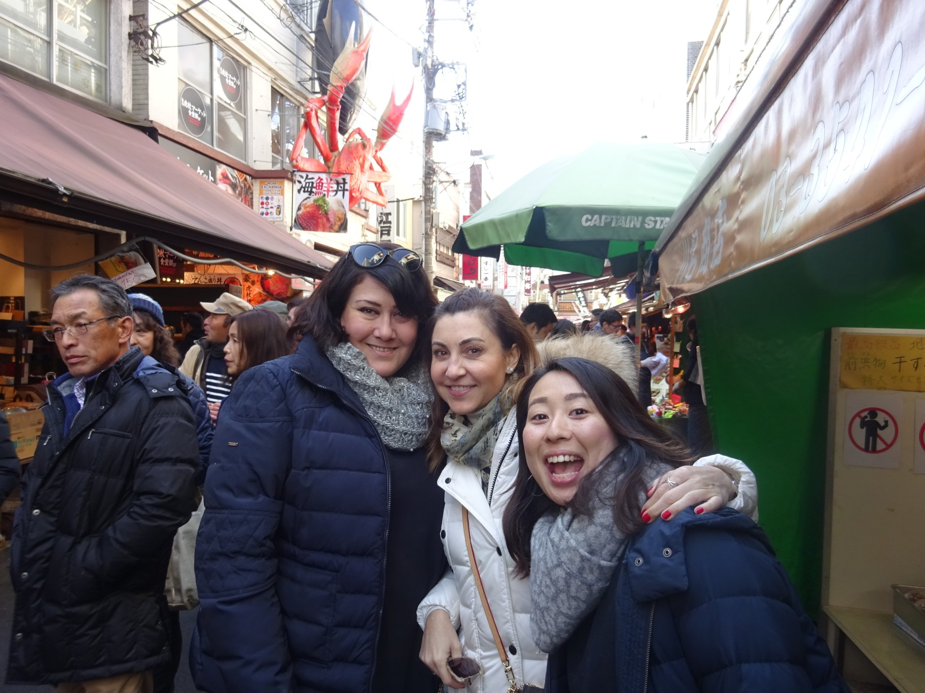 Tsukiji Market Tour and Cooking Class