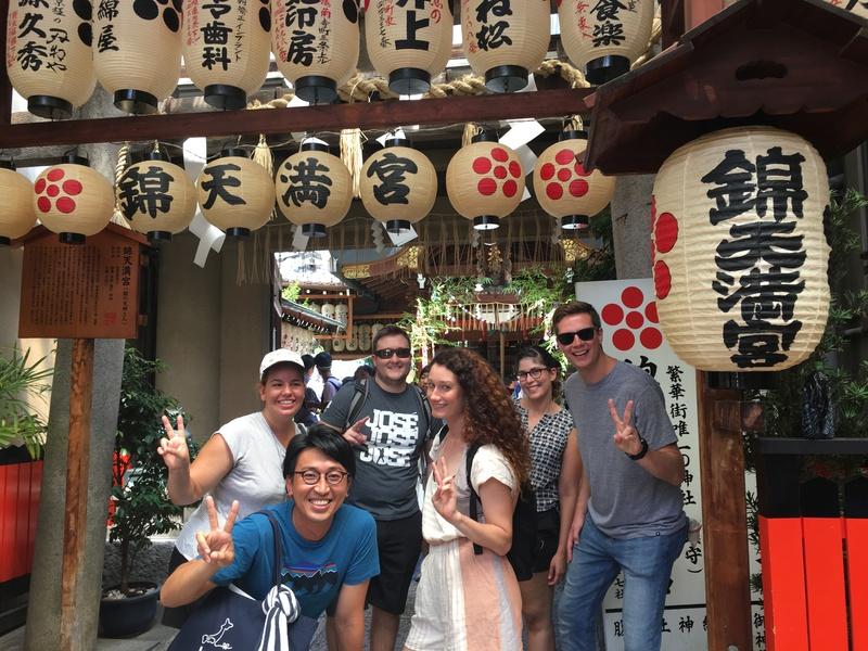 Nishiki Market Tour + Teriyaki Chicken Bento Making in Kyoto